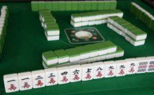 Permainan Judi Mahjong di Macau303