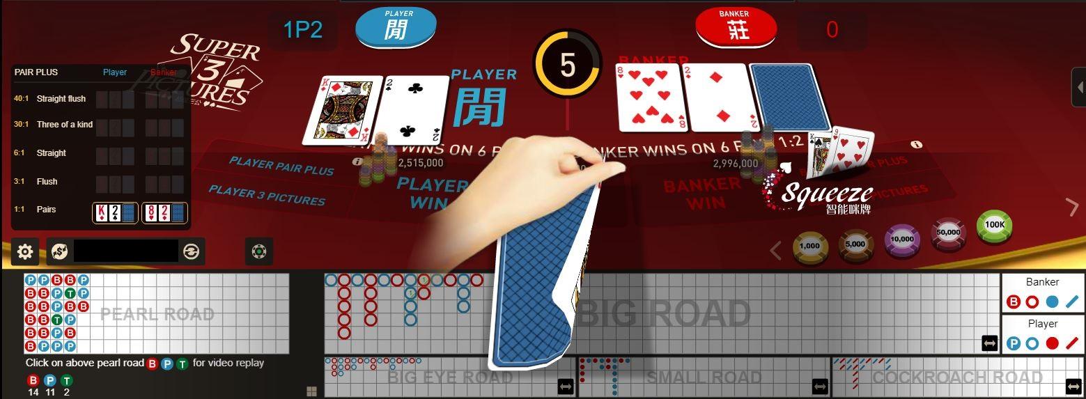 Fitur pirit kartu ke-3 dari Super 3 Pictures Macau303